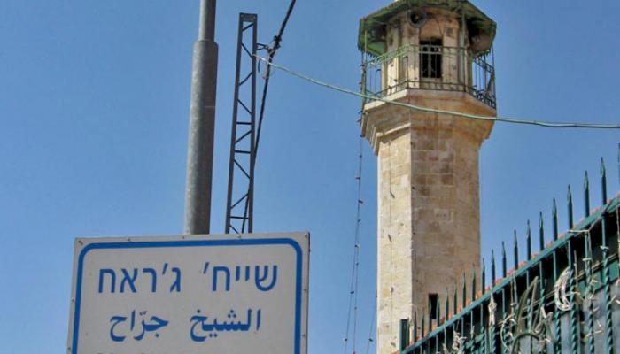 الجامعة العربية: ما يجري في الشيخ جراح جريمة حرب وتطهير عرقي خطير