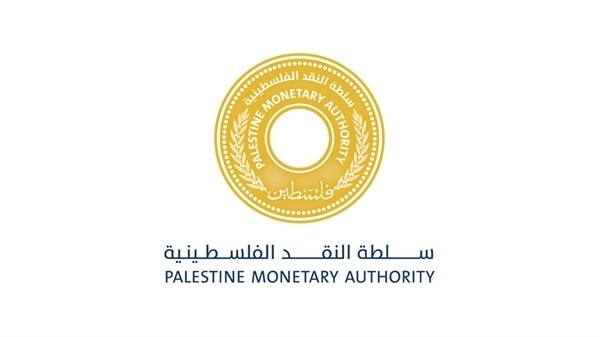 إعلان نتائج  مؤشر سلطة النقد الفلسطينية لدورة الأعمال– آذار 2021