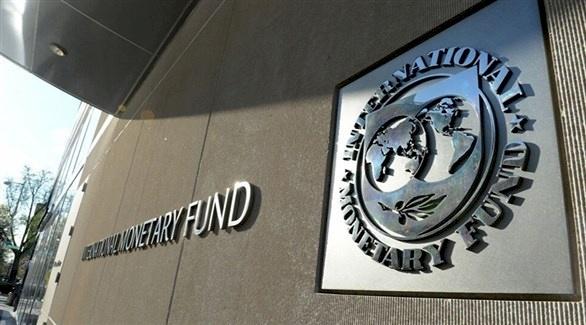 صندوق النقد يرفع توقعاته للنمو العالمي