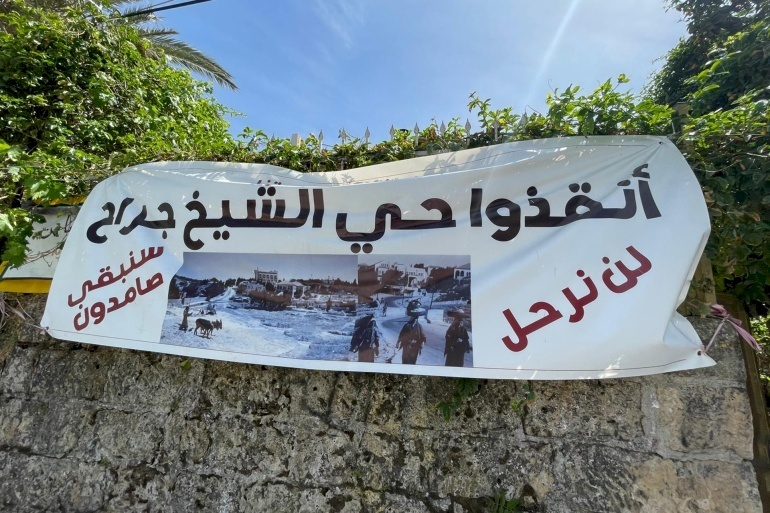 ليلة عصيبة في الشيخ جراح.. اعتداءات واعتقالات ومواجهات ضد الإخلاء