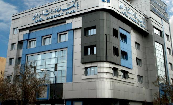 محكمة أميركية: 3 بنوك إيرانية مسؤولة عن تمويل عملية لحماس ضد إسرائيليين