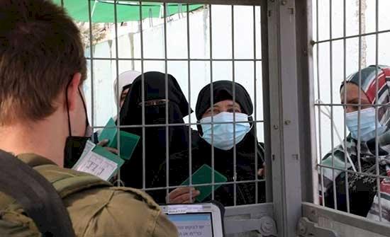 """الاحتلال يتخذ إجراءً جديداَ ضد سكان القدس من حملة تصاريح """"لم الشمل"""""""