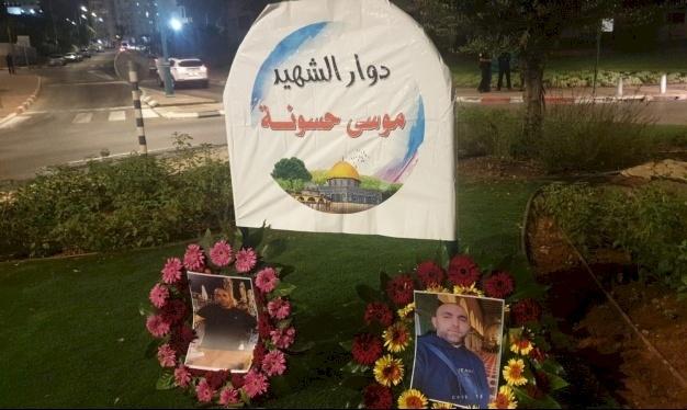 اللد: الإفراج عن معتقل إداري وإحالة 3 للحبس المنزلي