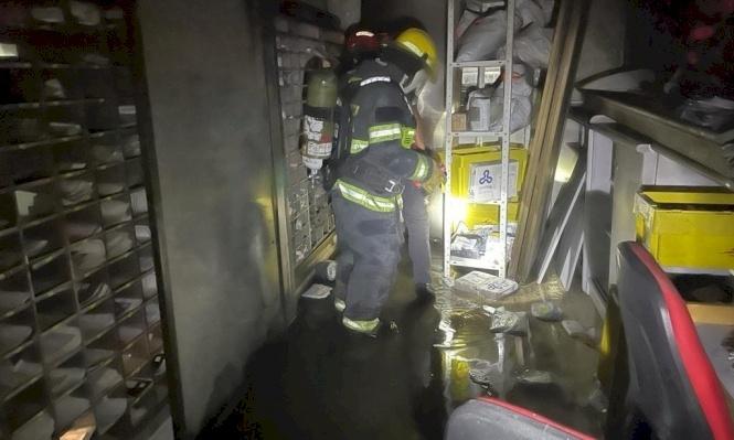 حريق داخل مكتب البريد في عرعرة النقب