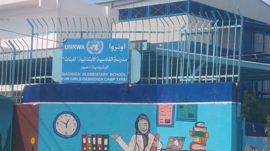 دعوة لأوسع تحركات ضاغطة على أونروا لتوفير حقوق الطلبة في لبنان