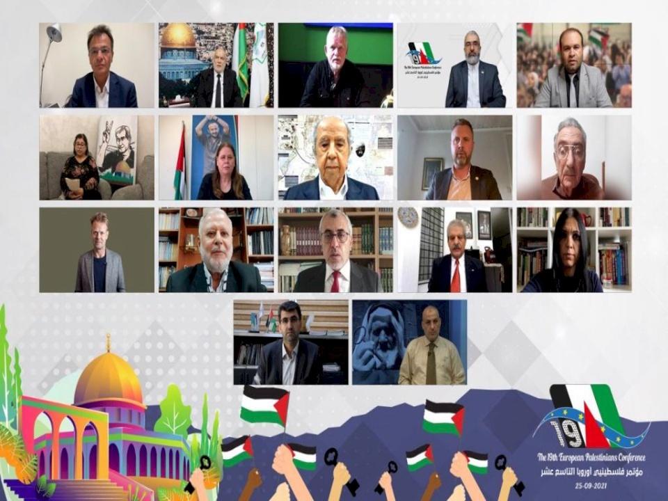 انطلاق فعاليات مؤتمر فلسطينيي أوروبا بعنوان القدس توحدنا والعودة موعدنا